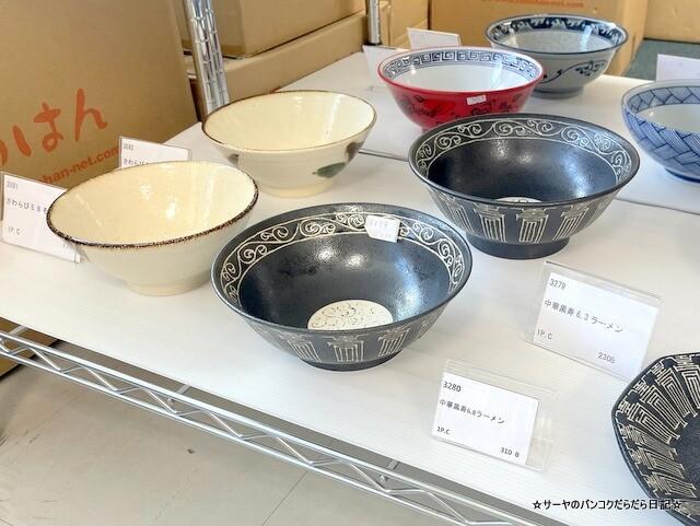 みのはん iwato minohoan 茶器 (14)