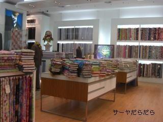 20100905 nai chan 2