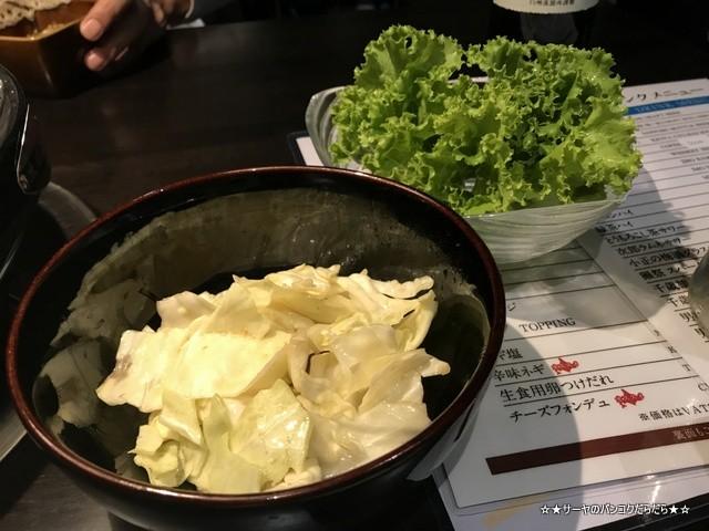 えぞや 焼肉 バンコク トンロー 天下青木 (5)