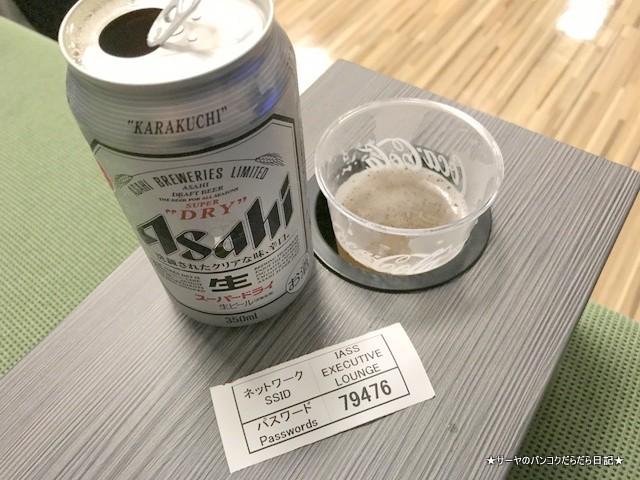 IASS Executive Lounge 2 成田 プライオリティパス (7)