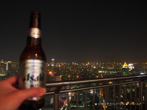 Cloud 47 bangkok おしゃれ バー