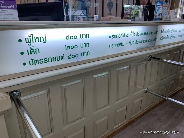 ムアンボラーン タイ旅行 サムットプラカーン (2)