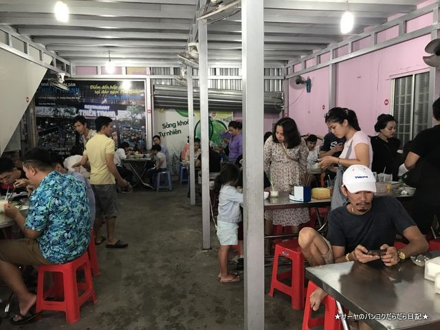 Phung's Special Noodle phuquoc フーコック 麺 (1)