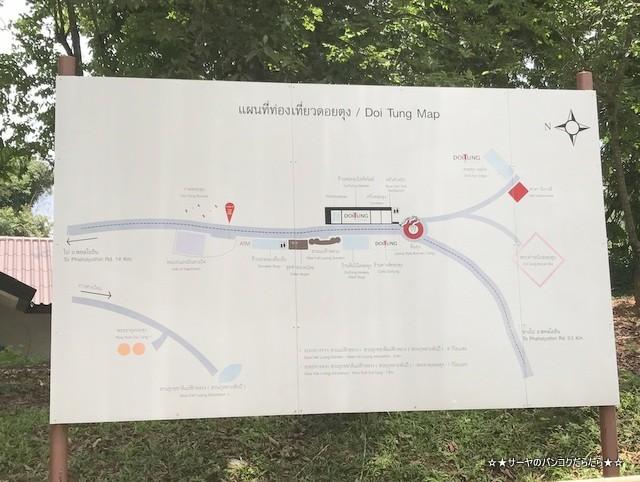 Mae Fah Luang Garden シーナカリン チェンライ (3)