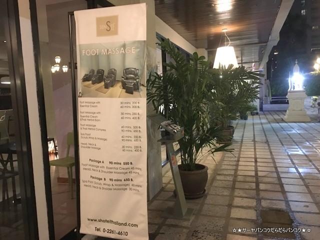 S33 hotel bangkok 便利 (1)