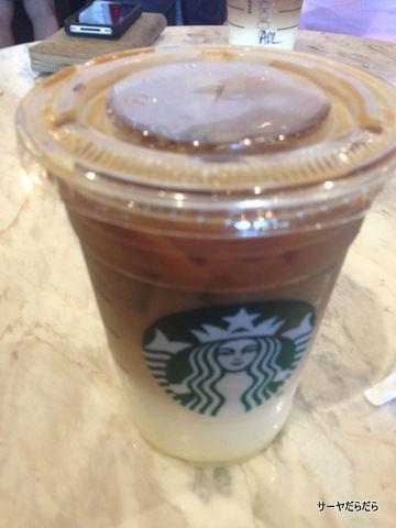 Starbucks coffee hcmc 2