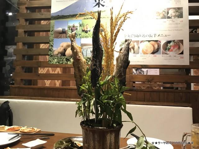 原子焼 GENSHIYAKI バンコク 日本式 川魚