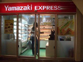 20070506 YAMAZAKI 1