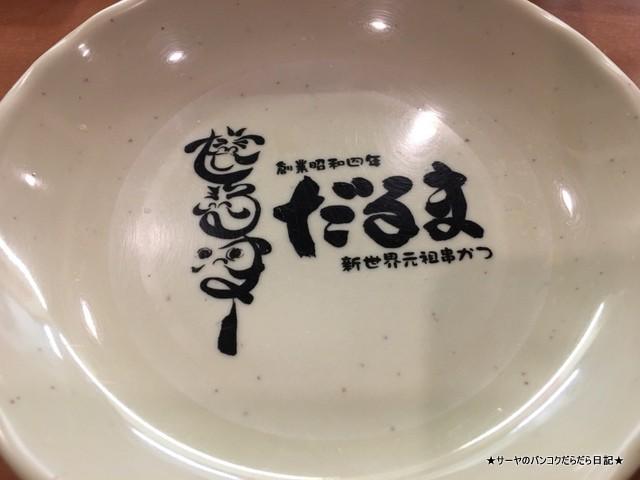 串カツだるま バンコク DARUMA (1)