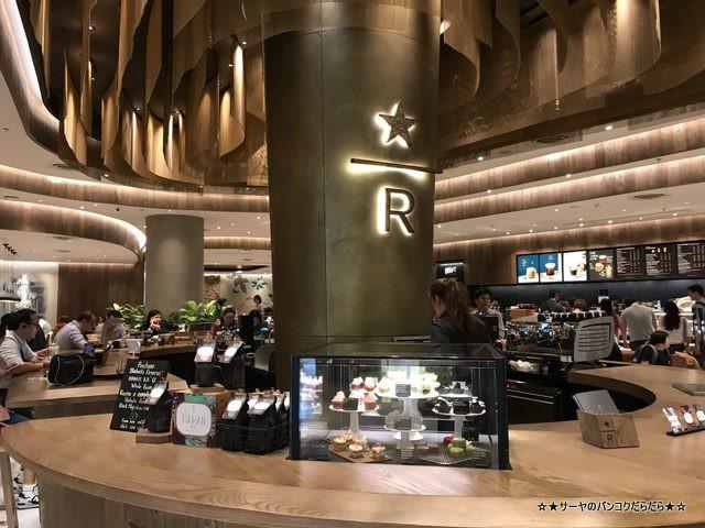 Starbucks Reserve バンコク スタバ ニトロ (12)