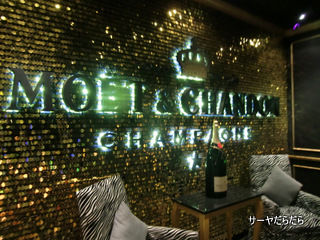 20110921 the restaurant and bar by moet chandon 1