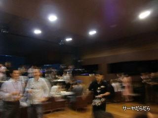 20101119 wine party 5
