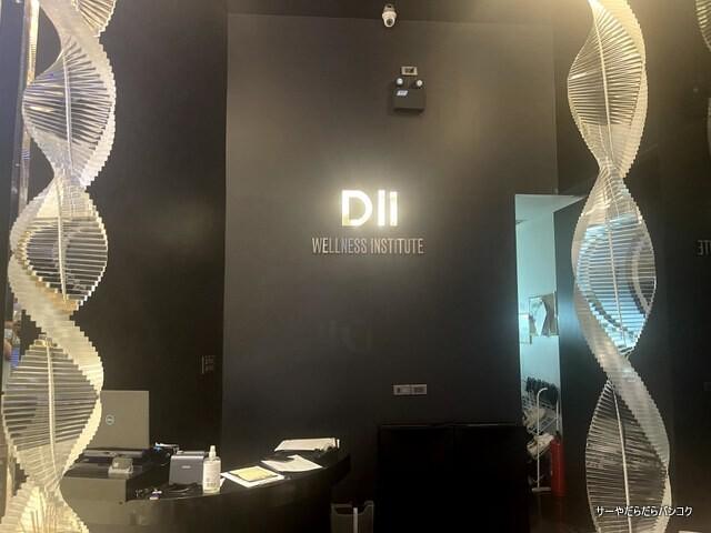 Dii Wellness Med Spa by Divana (17)
