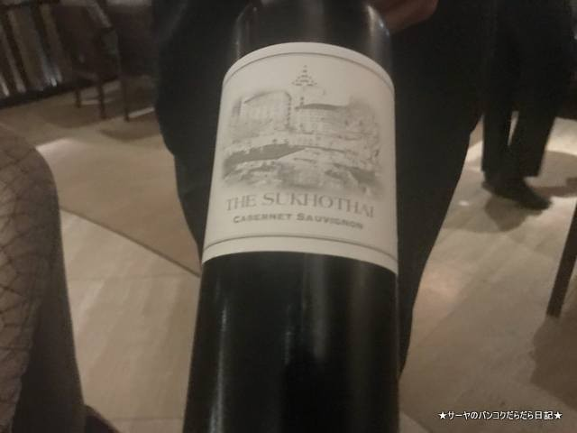 The Naturally Tasting LA SSCALA スコータイ ITALIAN (13)