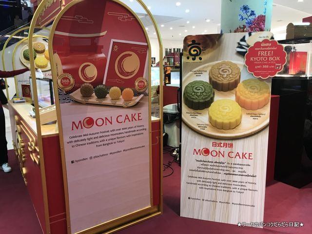mooncake festival emquotier bangkok (16)