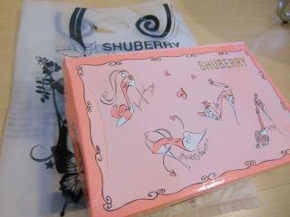 20120521 shuberry 5