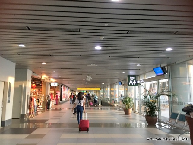 Kota Kinabalu International Airport (4)