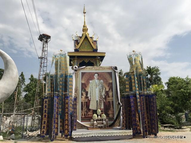 Rong Suea Ten Temple チェンライ 青い寺 (3)