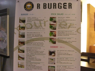 20090130 R burger 5