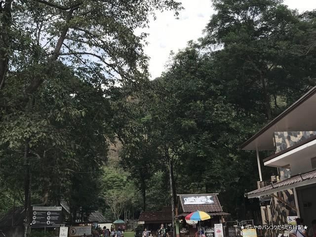 Sarika Waterfall サリカ滝 ナコンナヨック おすすめ 日帰り (2)