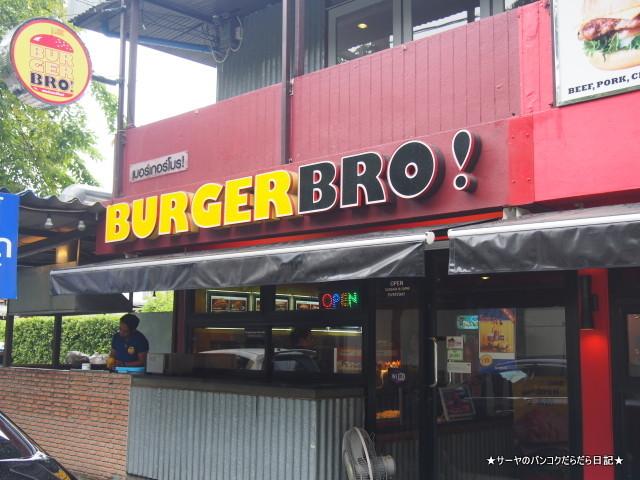 burger bro bangkok 美味しい ハンバーガー バンコク