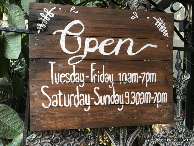 The 66 Cottage cafe バンコク 隠れ家 カフェ open time
