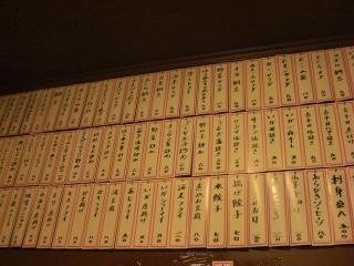 20091101 栄ちゃん 9