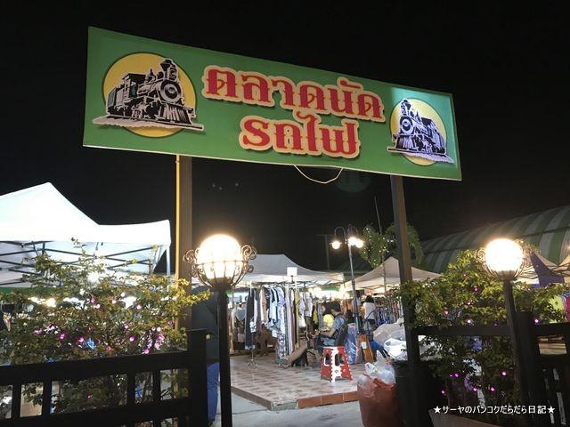 night market udonthani ナイトマーケット 夜市 ウドンタニ (8)