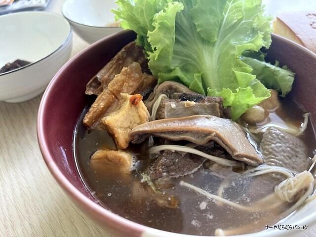 Fatt Chicken Rice ファットチキンライス バンコク (7)