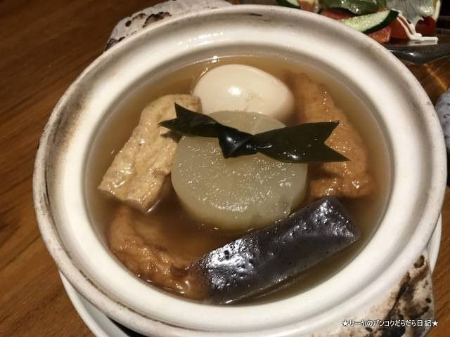 HANAKO izakaya バンコク 老舗 居酒屋 (8)