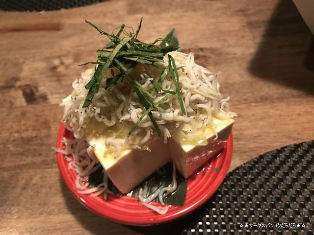 ひたち野 バンコク HITACHINO bangkok japanese (5)