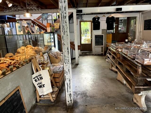 ランドハウス ベーカリー Landhaus Bakery (3)