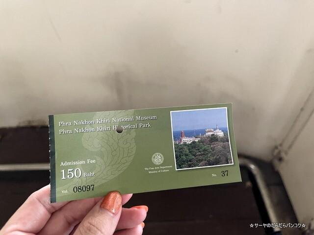 Phra Nakhon Khiri (Khao Wang) タイ旅行 (3)