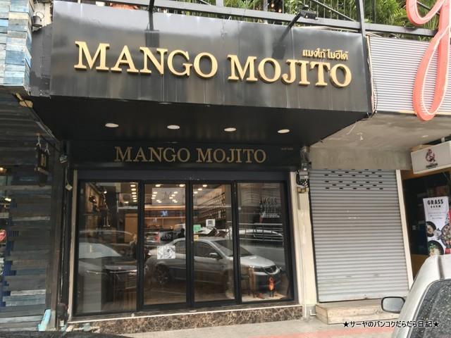 MANGO MOJITO オーダーメイド 革靴 siam