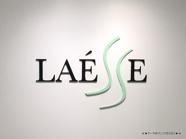 LAESSE ラエッセ HIFU 最新 ハイフ 美容 日本人 PR