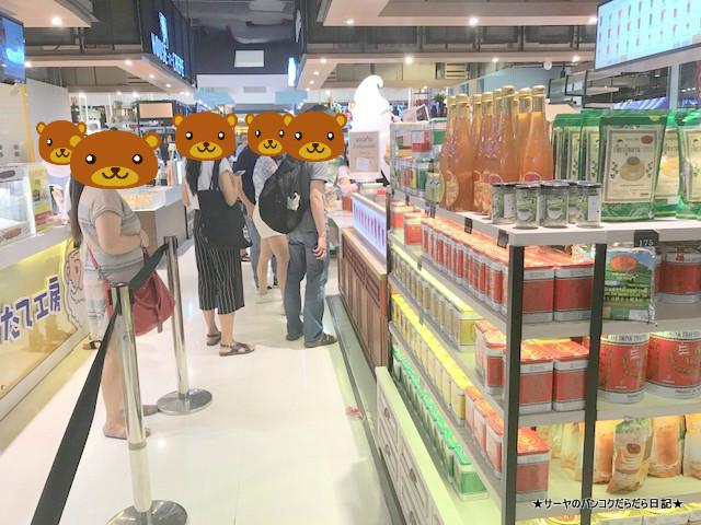 No.1老舗紅茶ブランドCha Tra Mue