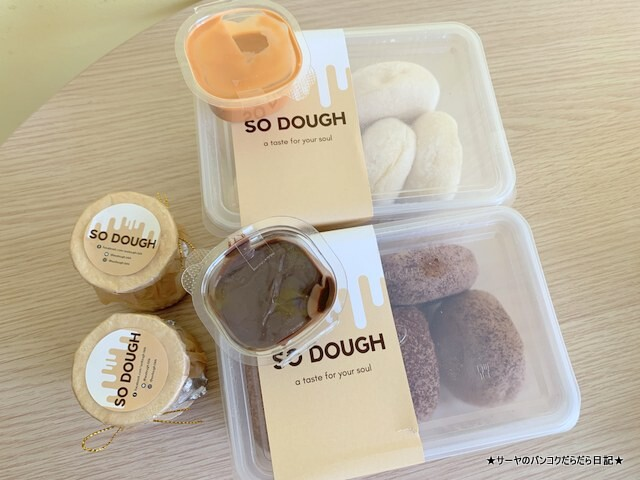 so dough ソードー バンコク スイーツ 2020 (2)