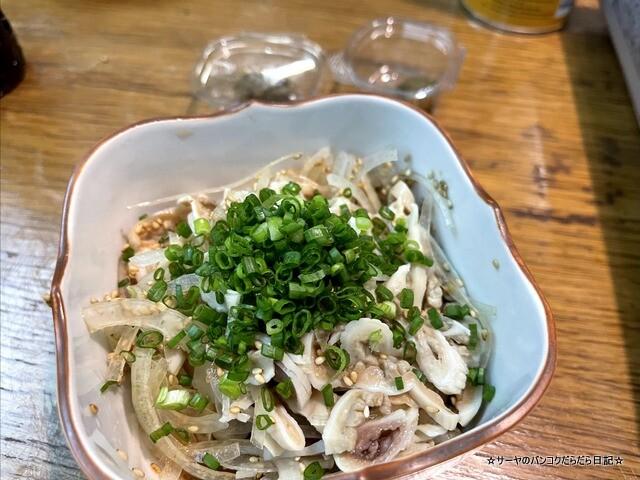 照 TERRA 水炊き+ゴマぶりセット デリバリ— (2)