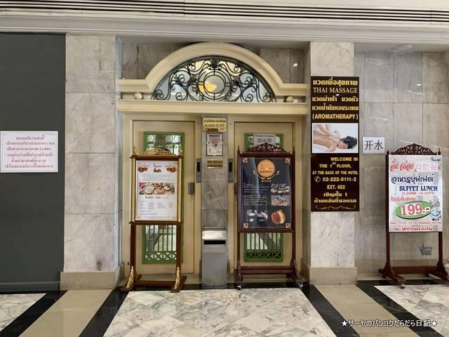 Royal Rattanakosin Hotel ロイヤルホテル バンコク (13)