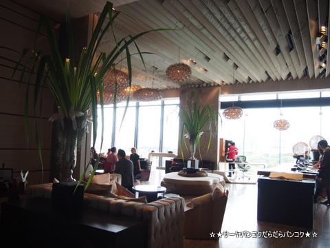 sofitel so bangkok Mixo Bar
