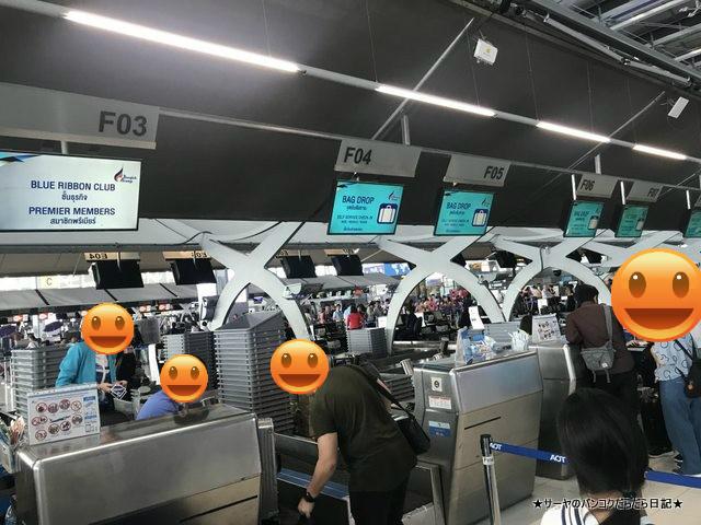 PG 993 bangkok airways チェックインカウンター