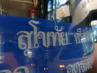 20110508 sukhothai 8