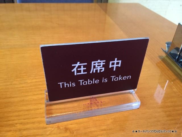 ホテル ロイヤル 礁溪 イーラン 台湾