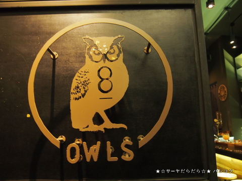 8 Owls Japanese Dining Bar