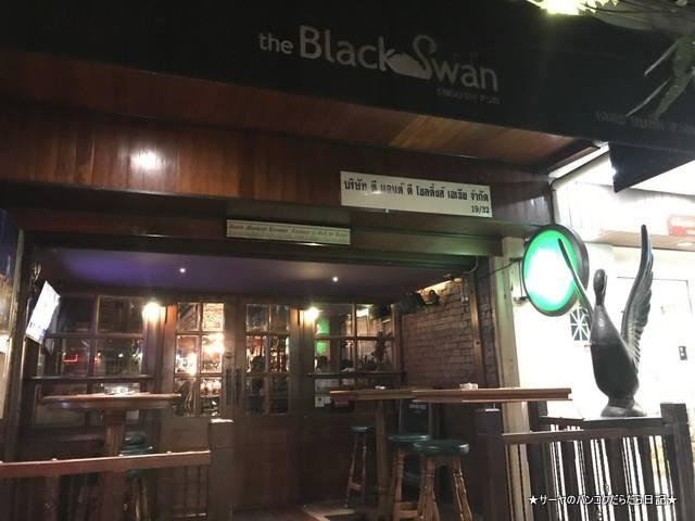 black swan bangkok (2)