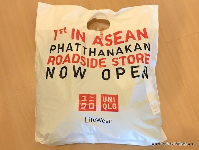 UNIQLO Phatthanakan ユニクロ バンコク 路面店1号店 袋