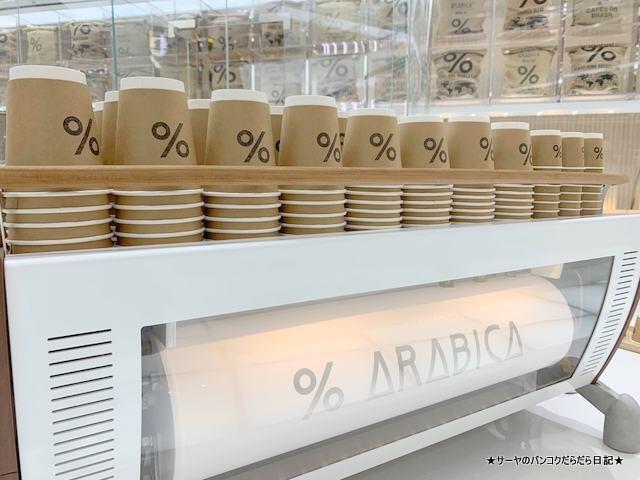 % Arabica Thailand アラビカ・タイランド  (13)