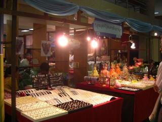 20080830 工業省 3