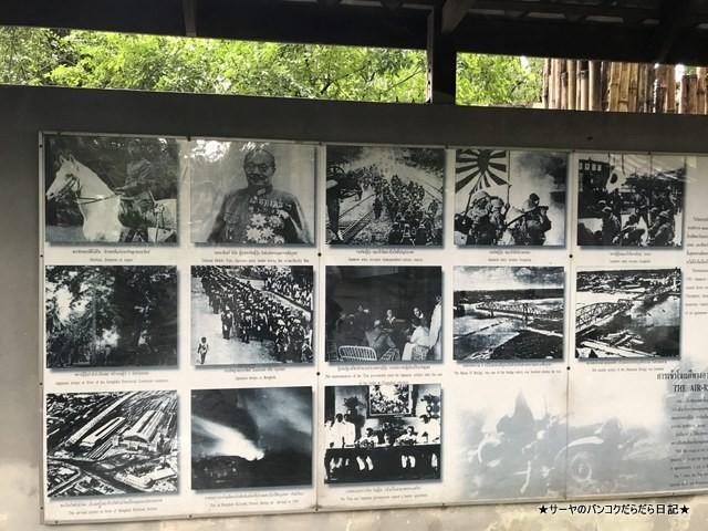 Dusit Zoo ドゥシット動物園 タイ Air Raid Shelter (3)