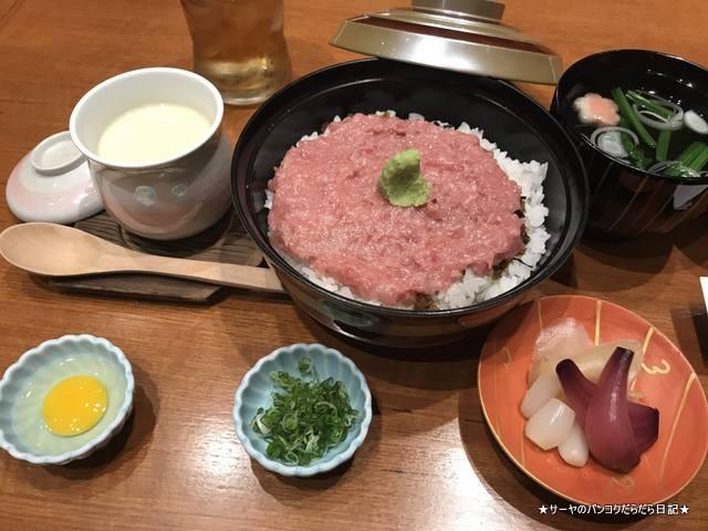 aoi 葵 サイアムパラゴン 日本料理 和食 (3)